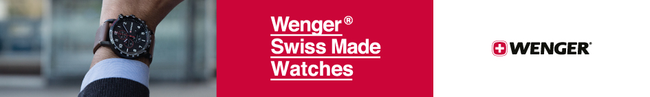 Montres Wenger