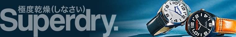 Superdry Banner Logo