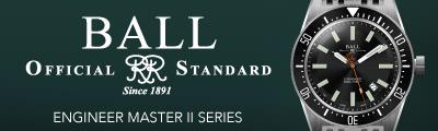 Ball Engineer Master II – Armbanduhren