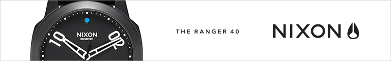 Nixon - Montres The Ranger