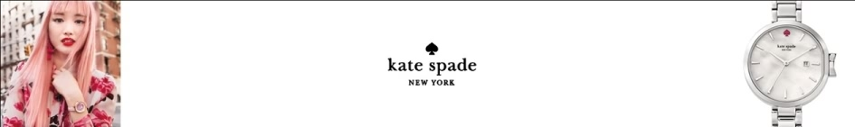 Kate Spade Uhren