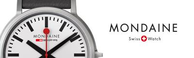 SBB Swiss Railways Uhren