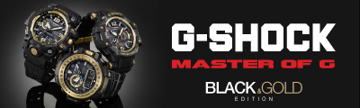Casio G Shock Master de montres G