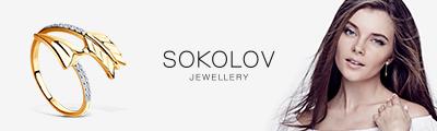 Bijoux Sokolov