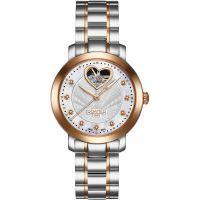 Damen Roamer Lady Sweetheart Watch 556661461950