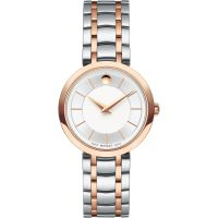 Ladies Movado 1881 Quartz Watch