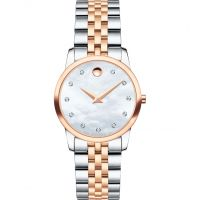Ladies Movado Museum Classic Diamond Watch