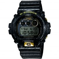 Mens Casio G-Shock Crocodile Series Limited Edition Alarm Chronograph Watch