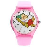 Kinder Disney Watch 26372